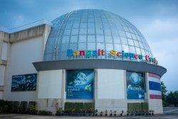 Rangsit Science Center
