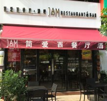 Jam Cafe Bar & Restaurant