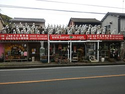Kurashiki Piggy Bank Museum