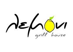 Lemoni Grill House