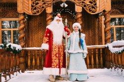 Manor of Santa Claus
