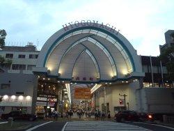 Takamatsu Hyogomachi Shopping Street