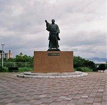 Iwasaki Yataro Monument