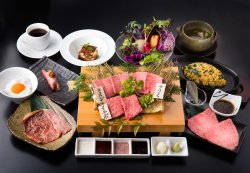 Daisen Kuroushi Beef Kyoshotei
