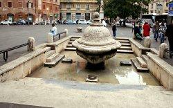 Fontana La Terrina