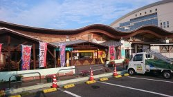 Ariake Michi-No-Eki Souvenir Hall