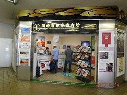 Okazaki City Tourist Information Center