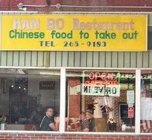 Kam BO Chinese Restaurant