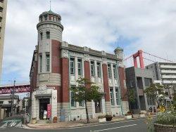 Former Furukawakogyo Wakamatsu Building