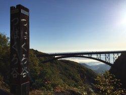 Fudosawa Bridge / Tsubakurodani