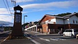 Michi no Eki Kurabuchi Ogurinosato