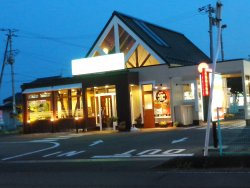 Mos Burger Fukushima Yagita