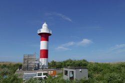 Ishikari Light House