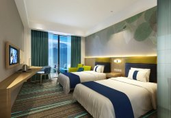 Holiday Inn Express Emei Mountain