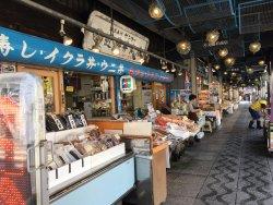 Nijo Market