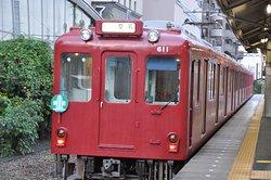 Yoro Railway