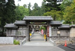 Shiromineji Temple