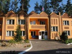 Krasny Bor Sanatorium