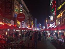 HuBeiSheng JingMenShi ZhongTian Jie