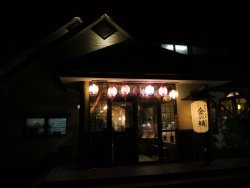 Kin no Uroko