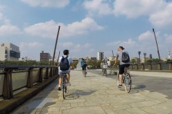 Off-Street Cycling Tokyo
