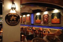 Aning Restaurant