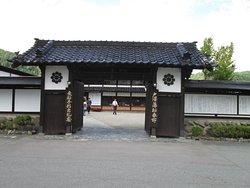 Tozawa-mura