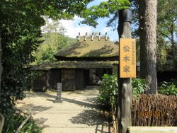 Matsumoto Samurai House