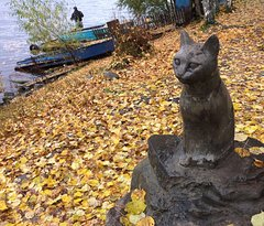 Statue of the Cat