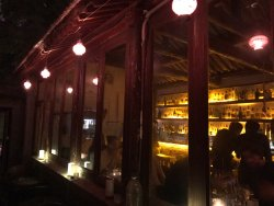 Mai Bar