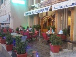 Zawaya Restaurant
