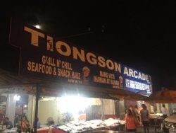 Tiongson Arcade
