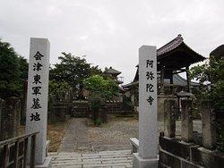 Amida Temple
