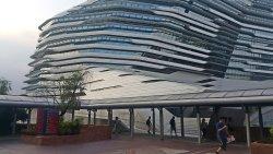 Jockey Club Innovation Tower