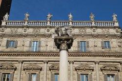 Colonna di San Marco (Leone Marciano)