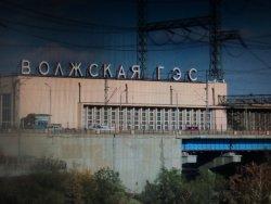 Zhigulevskaya Dam