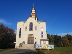 Saints Peter & Paul Ukrainian Orthodox Church