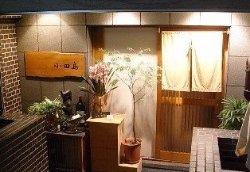 Odashima