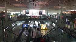 Capital Airport