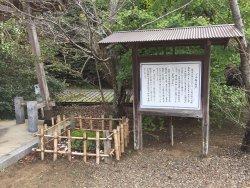 Kamakazu Ise Grand Shrine