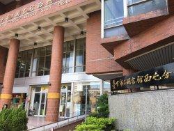 Xidadun Cultural Center