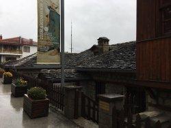 The Averoff Museum of Neohellenic Art