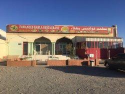 Fawanees Bahla Restaurant