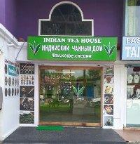 Indian Tea House