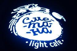 Smetana Light Cafe