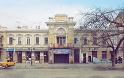 Odessa State Circus