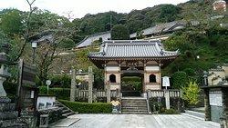 Yakuoji Temple