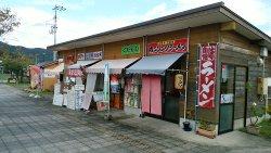 Michi no Eki Hiwasa