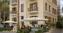 The Rothschild Hotel - Tel Aviv's Finest