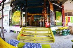 Curry Caffe Bar Pizzeria